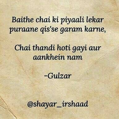 Meeting Old Friends Is Always Like This Urdu Poetry And Quotes