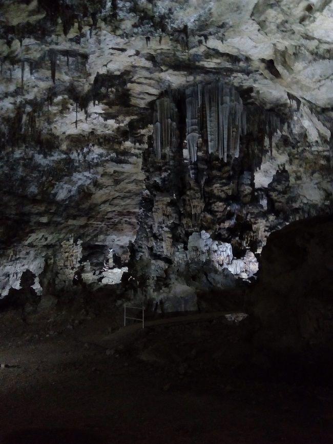Les Grottes de Beni Add, Tlemcen, Algeria