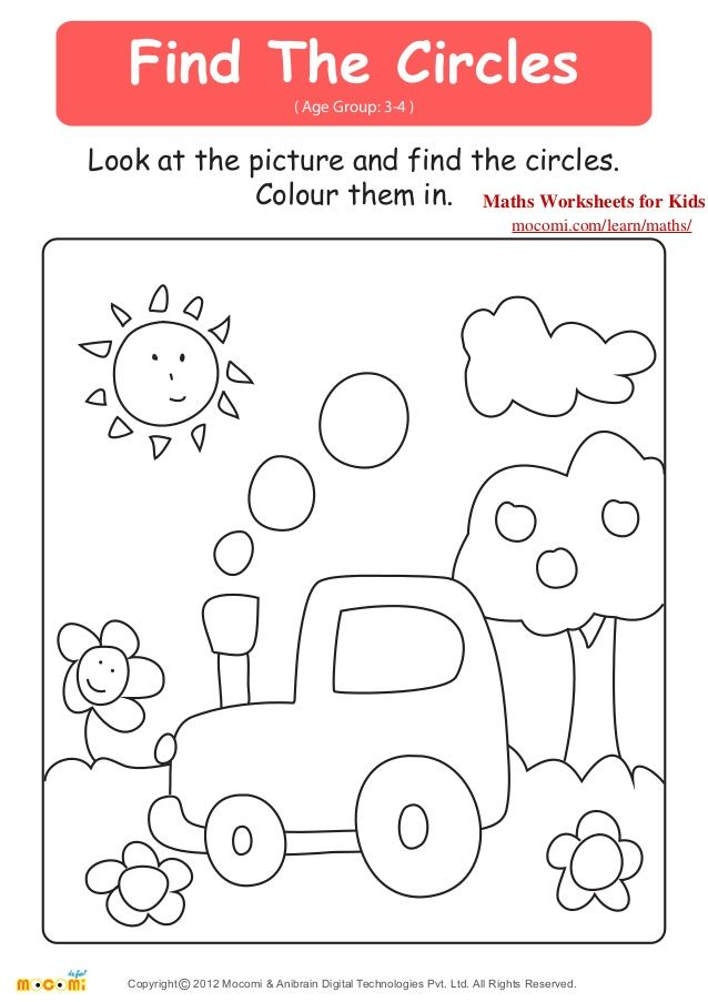Find The Circles Age Group 3 4 Look At The Picture And Find