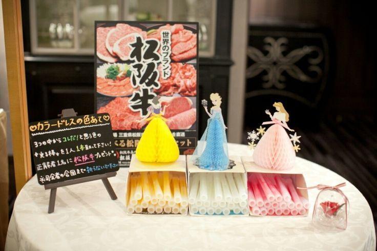 acc6a3a50 お色直しタイム!花嫁さんのカラードレスは何色?*ドレス色当てクイズのアイデアまとめ♡にて紹介している画像