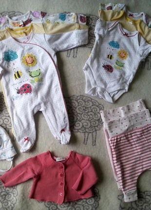 Įsigyk mano daiktą #Musumazyliai.lt http://www.musumazyliai.lt/apranga-mergaitems/komplektukai/9018494-next-rubeliu-rinkinys-naujagimei-mergaitei