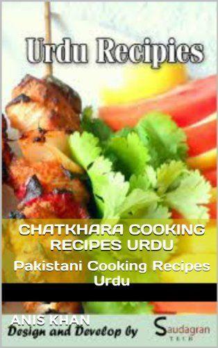 Chatkhara cooking recipes urdu pakistani cooking recipes urdu chatkhara cooking recipes urdu pakistani cooking recipes urdu cooking recipes in urdu by forumfinder Images