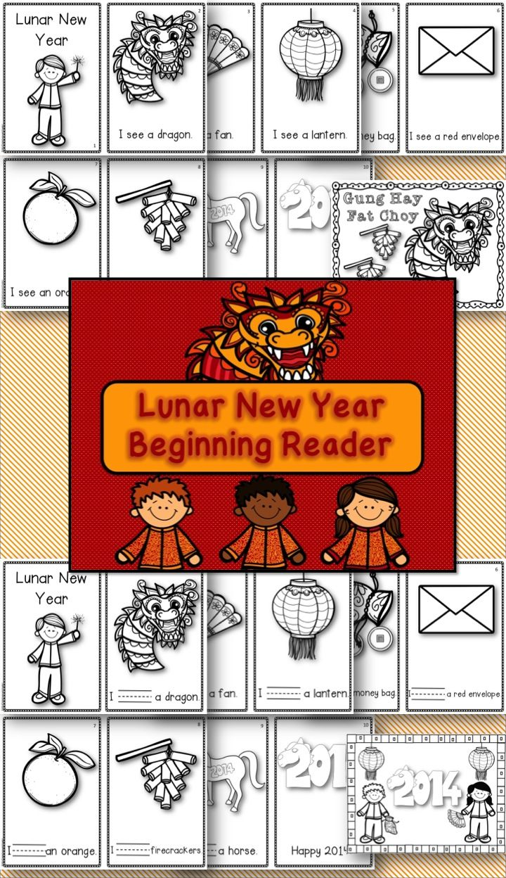 Lunar Chinese New Year Emergent Reader Chinese New Year Activities Chinese New Year Crafts For Kids Chinese New Year Crafts [ 1248 x 720 Pixel ]