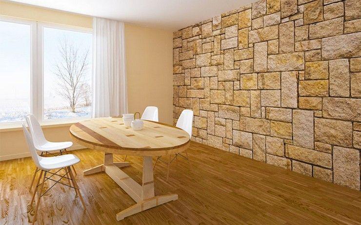 C mo decorar paredes de una casa con murales fotogr ficos for Murales fotograficos para paredes