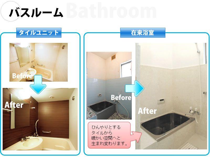 ボード 浴室 Diy のピン