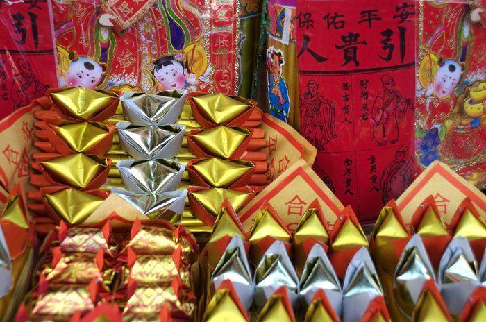 chinese joss paper offerings - Google Search | Paper art, China town  bangkok, Chinese new year