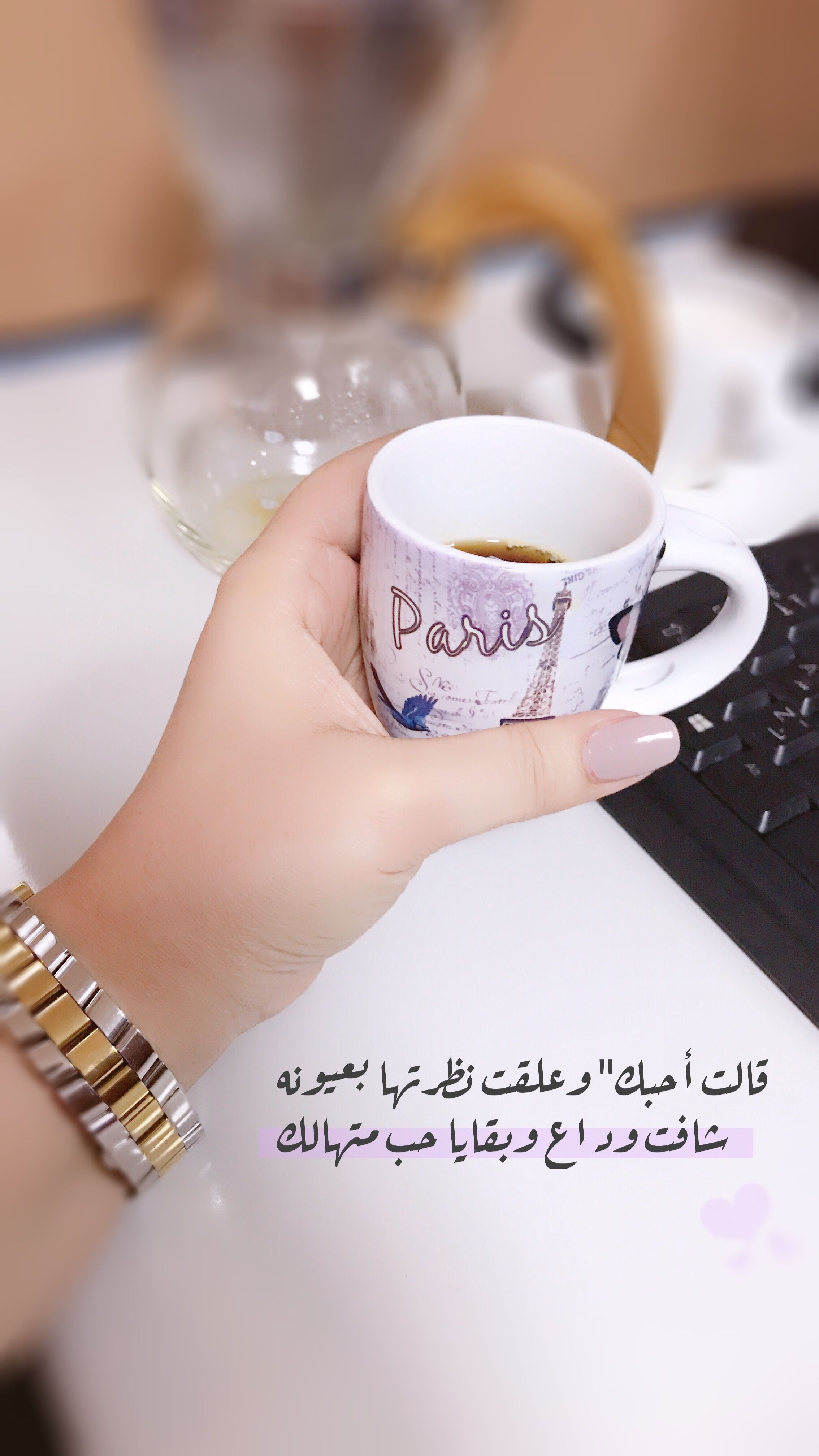 Pin By Nora On قهوة وحب Cle Paris