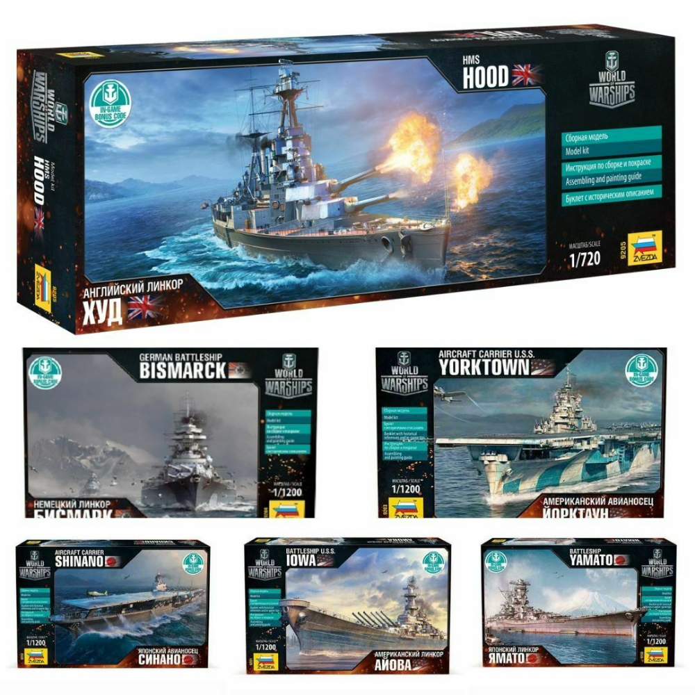Model Kit Aircraft Carriers Naval Ships Wwii 1 1200 Hood 1 720 Zvezda Ebay Aircraft Carrier Navy Aircraft Carrier Model Ships