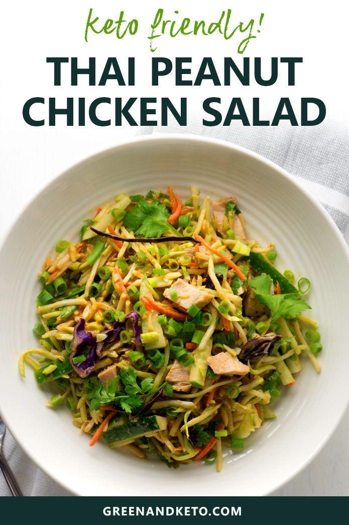 Keto Thai Peanut Chicken Slaw is a low carb chicken salad with lots of fresh veggies and a delicious