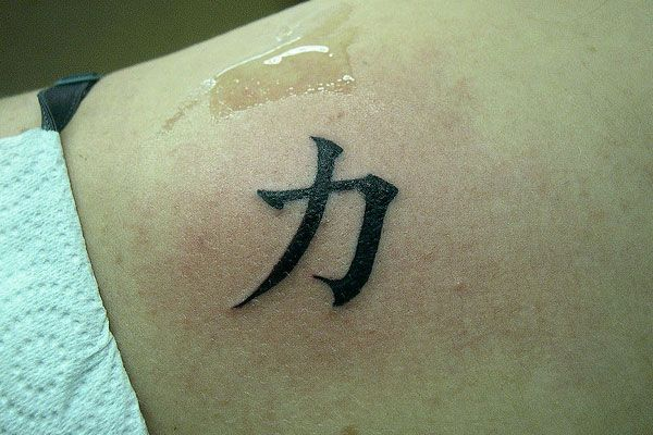 Image Result For Chinese Symbol For Strength Wants Pinterest