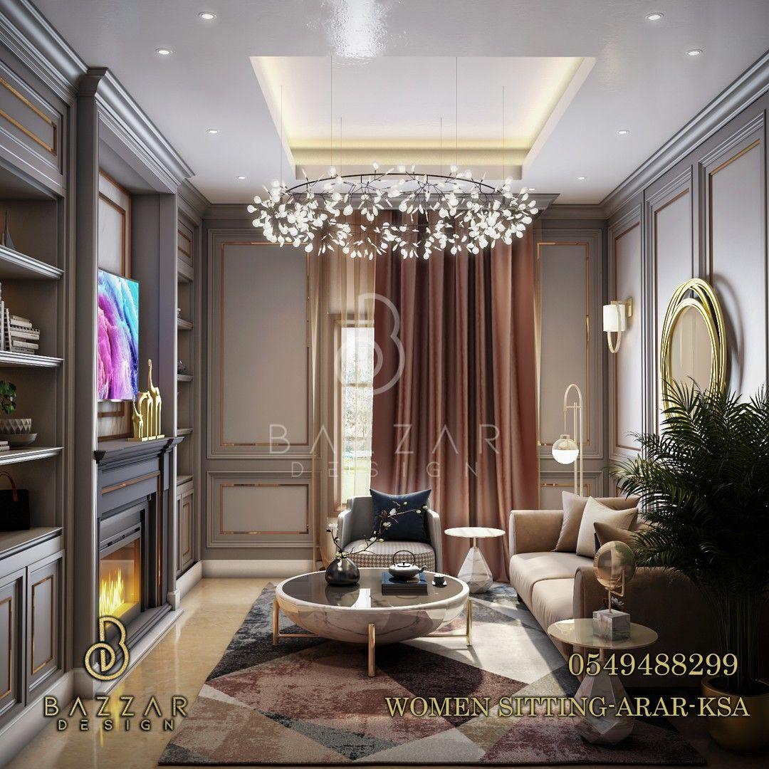 تصميم غرفة معيشة باستخدام اللون الرمادي و البيج و الذهبي البسيط لتعطي احساس الفخامه وكذالك Home Design Floor Plans Living Room Design Modern Floor Plan Design