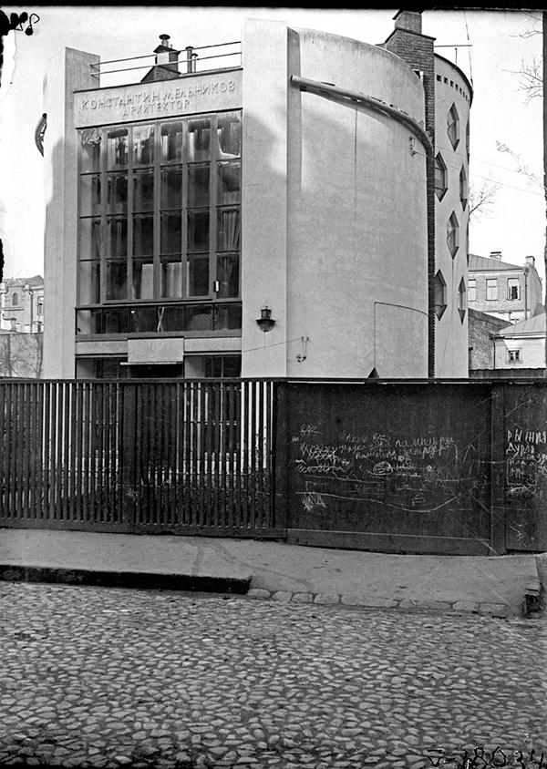 constructivist : Melnikov's House and Studio.