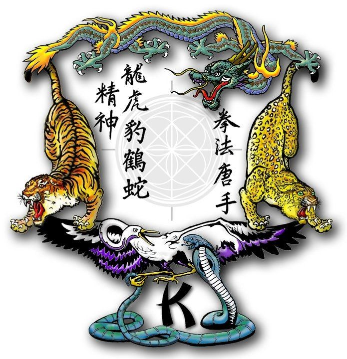 Michael Boyces Universal Martial Arts Kenpo Crest C 2006