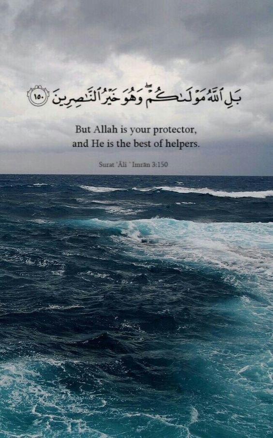 Kata Mutiara Dari Al Quran : mutiara, quran, Bijak, Inggris, Islamic, Quotes,, Quran,, Motivasi