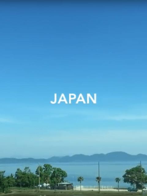 Introbild der Japan-Reise 2016 mit Musik von Dirk Pogrzeba - www.neversleep.info