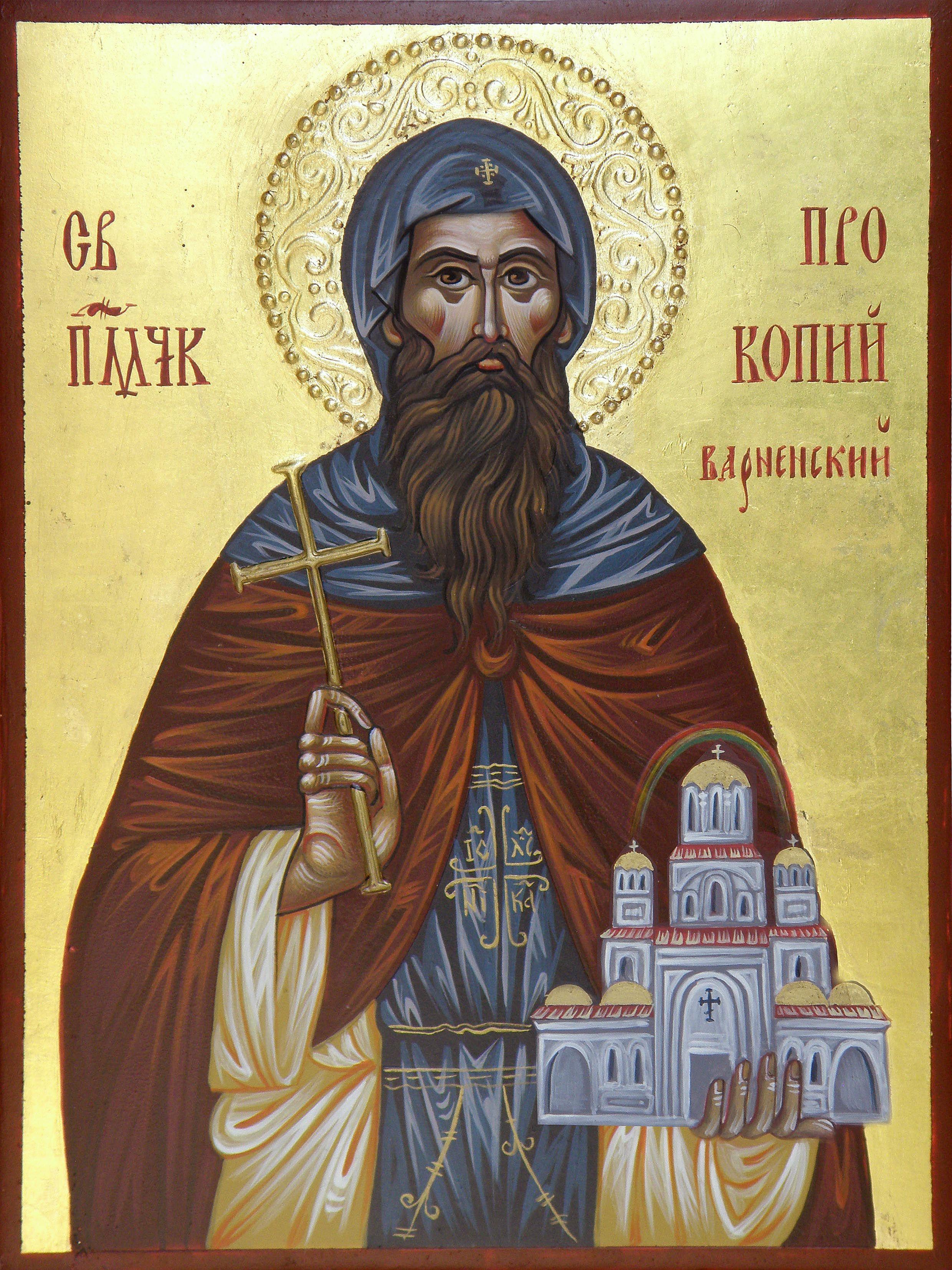 How Saint Amphilochius Pochaev Healed Stalin&#39