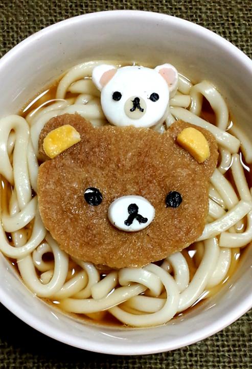 Kawaii Of The Day 508 Rilakkuma Udon Amazing Food Cute Food Pretty Food