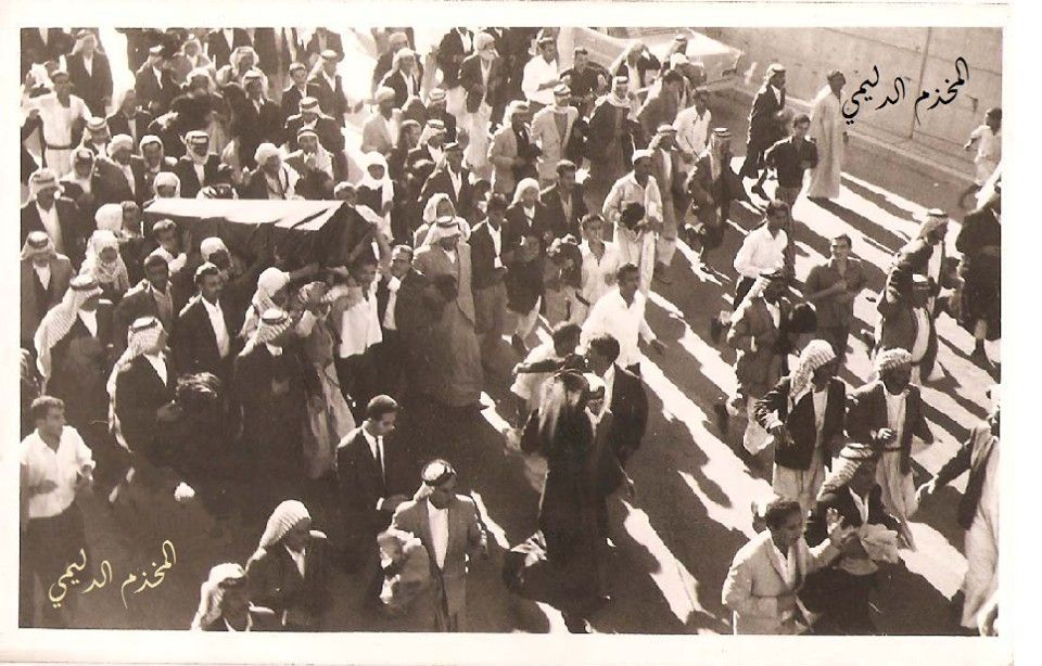 تشييع الشيخ مهدي بلاسم الياسين المياحي Historical Figures Historical Iraq