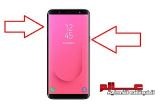 طريقة فرمتة ﻮ اعادة ضبط المصنع ﻟﻬﺎﺗﻒ ﺳﺎﻣﻮﺳﻨﺞ جلاكسي Samsung Galaxy J8 Samsung Galaxy Galaxy Samsung