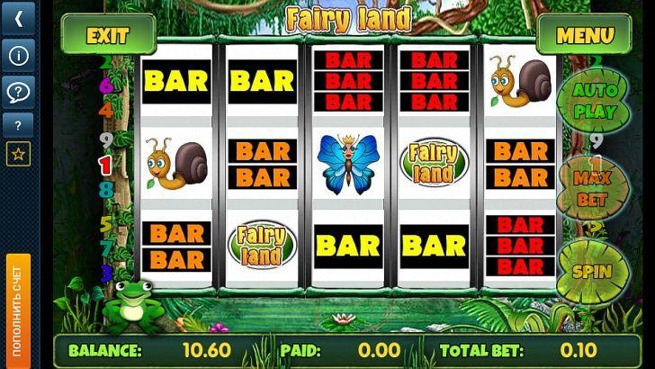 скачать игровой автомат лягушка бесплатно