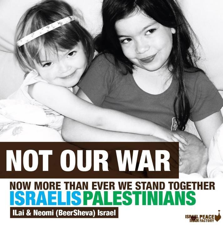 #gaza ILAI & NEOMI ISRAEL More than ever we stand ...
