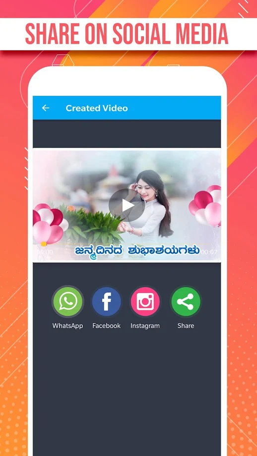 Kannada Birthday Video Maker with Song Apps on Google
