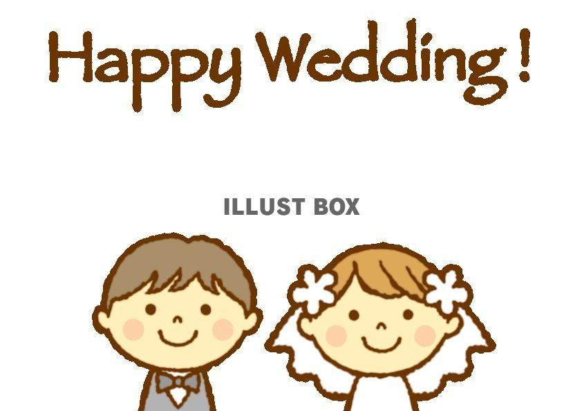 「結婚 イラスト」の画像検索結果