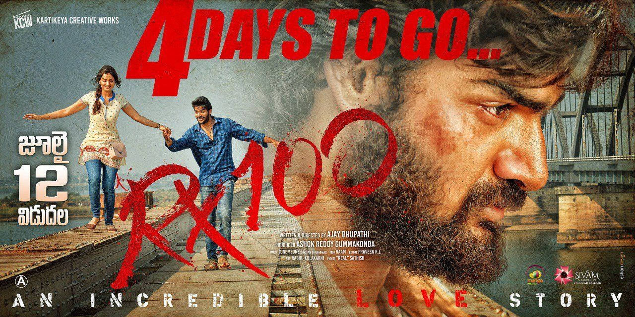 Rx100 Movie Release Date Rx100 Movie Rx100 Telugu Movie Rx100 Movie Photos Rx100 Movie Images Rx100 Movie Posters Movie Releases Poster Photo Com