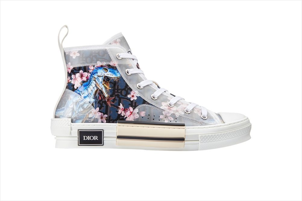 Pickering grondaia portoghese  Tokyo: Dior store renewal – superfuture © Dior | Dior store, Dior, Converse  chuck taylor high top sneaker