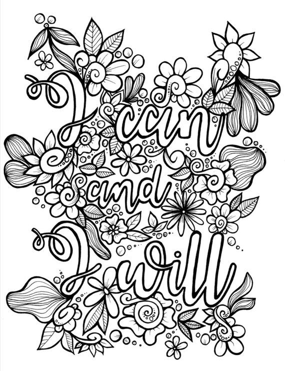 """Lettering """"I can and I will"""" PDF Coloring page Products"""