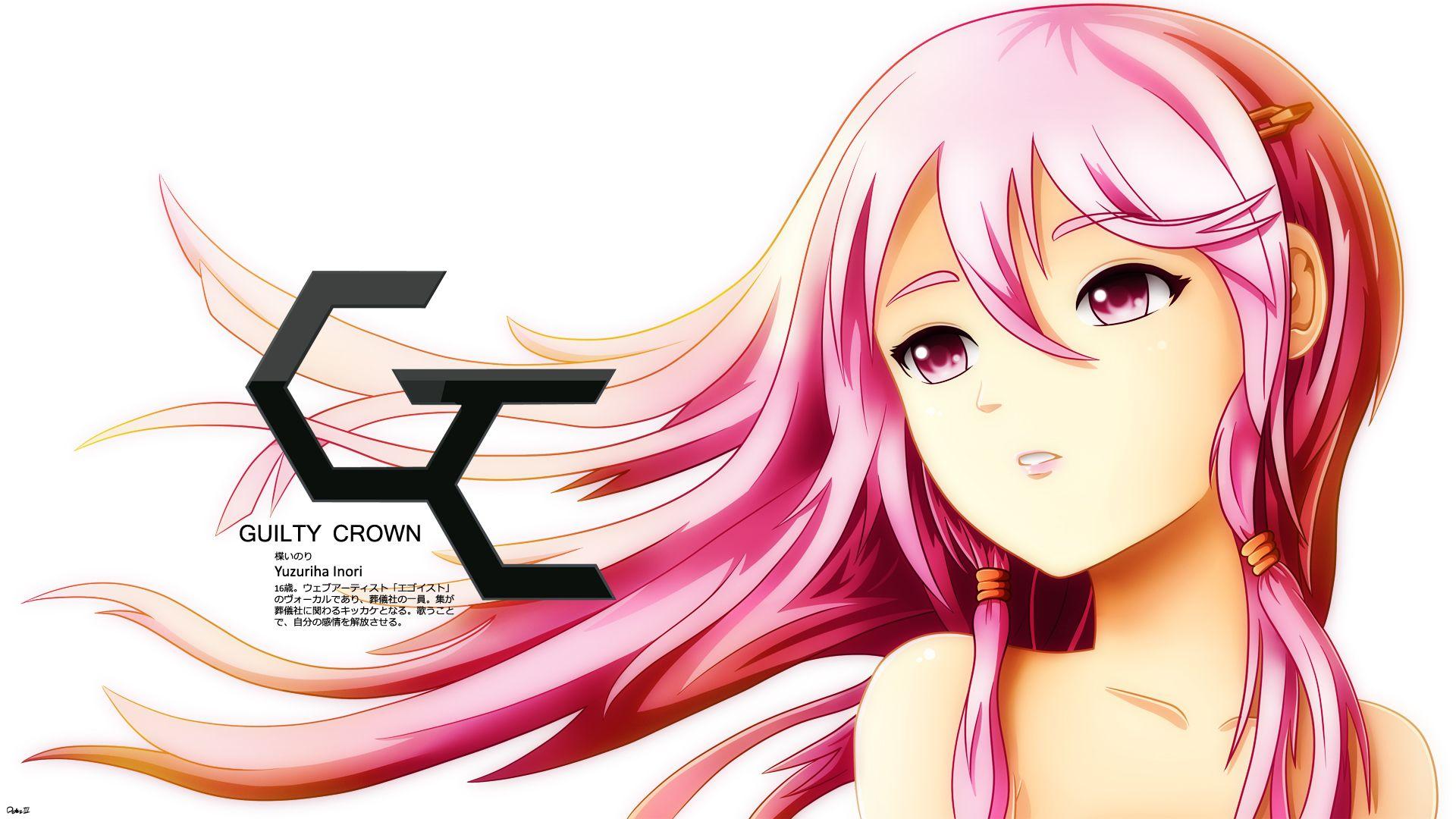 Inori Guilty Crown 美術家 ギルティクラウン アニメ
