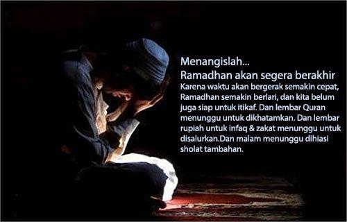Gambar Dp Bbm Puasa Ramadhan Terakhir 2018 Gambar Kutipan Malam