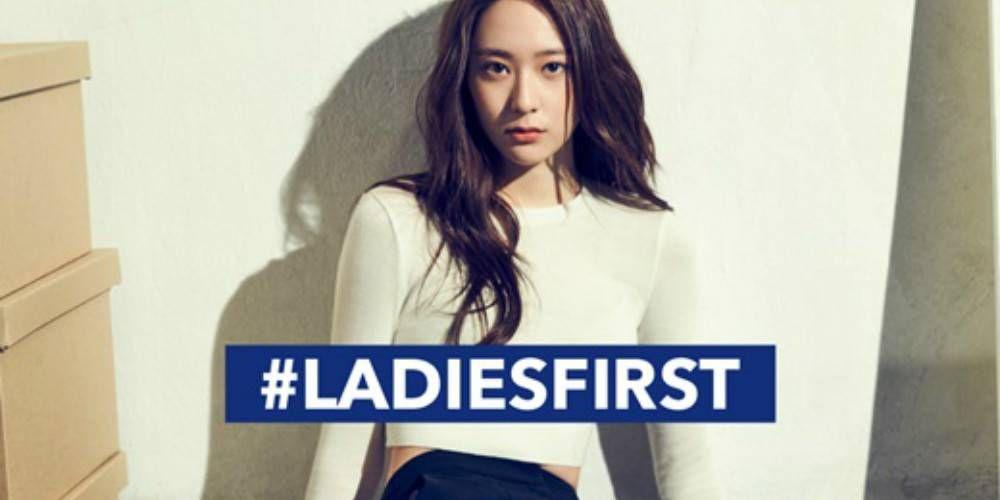 'Keds' global model f(x)'s Krystal rocks a casual style