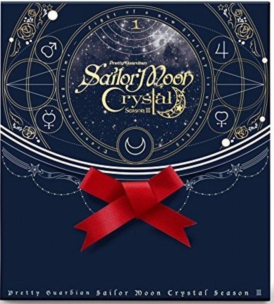 Preorder Sailor Moon Crystal Season 3 Vol.1 Limited Edition Blu-ray Japan 189