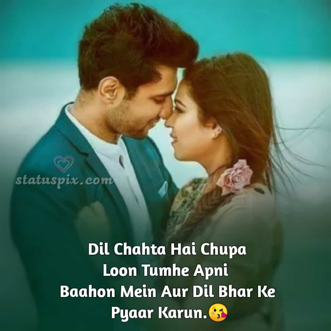 Cute Romantic Love Shayari Status In Hindi Romantic Love Romantic Love Quotes Funny Jokes For Kids