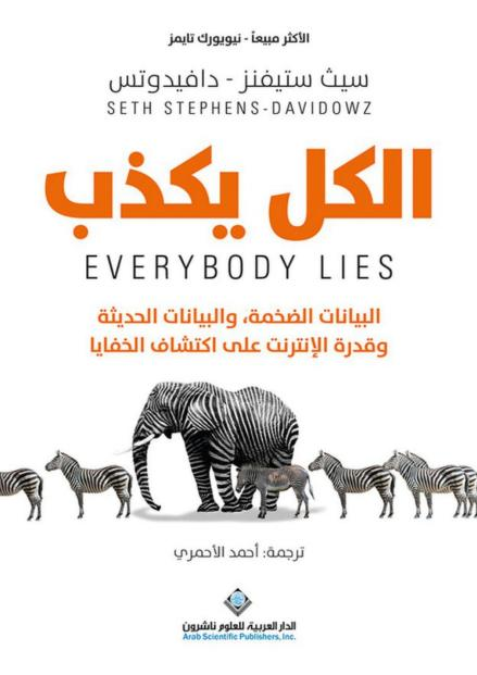Pin By Ehab El Hlaly On Sketches Philosophy Books Fiction Books Worth Reading Ebooks Free Books