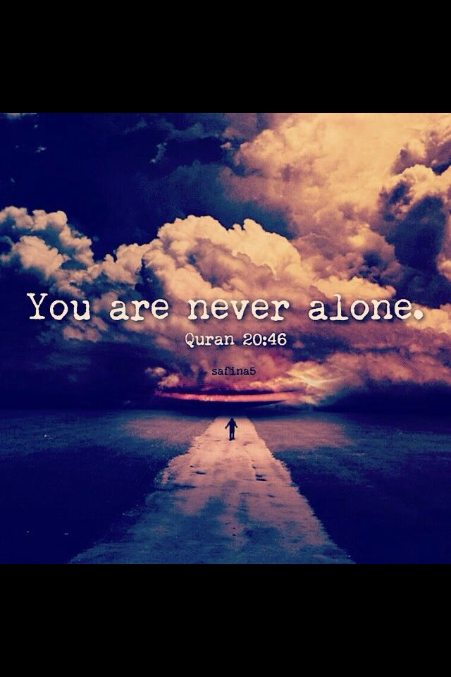 U R Never Alone With Images Clouds Sky Nature Images, Photos, Reviews