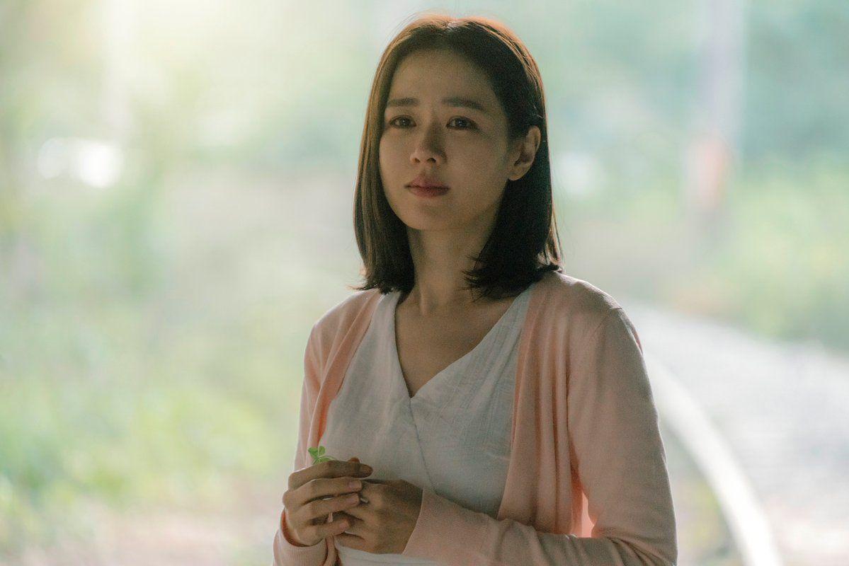ผลการค้นหารูปภาพสำหรับ son ye jin be with you