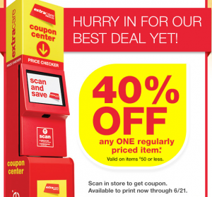 Cvs 40 Off One Regularly Priced Item Store Coupon Printing From Red Coupon Machine Through Today Only 6 21 Poss Print Coupons Cvs Couponing Store Coupons