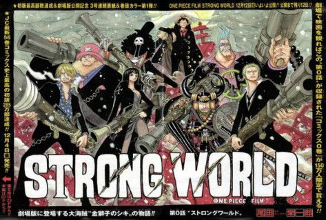'One Piece Film: Strong World - Japanese Style' Prints - | AllPosters.com