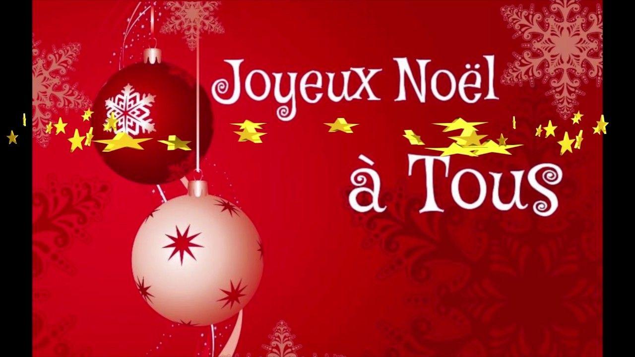 Joyeux Noel A Tous Votre Chaine Congo Nord Tv Voeux Joyeux