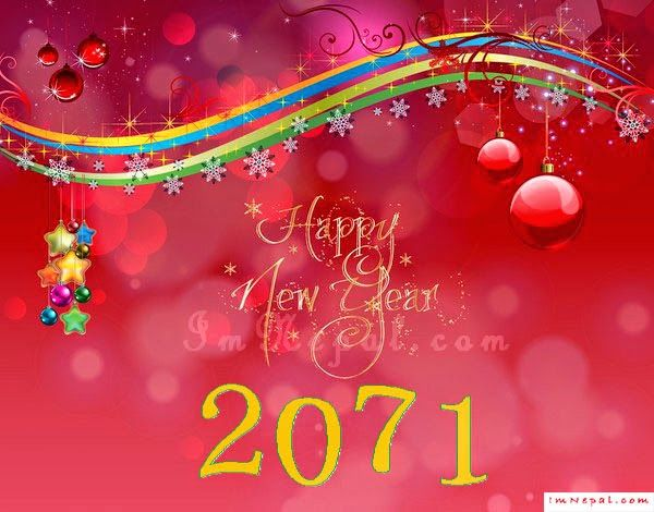 Nepali New Year 2071 Wishing Cards For Facebook