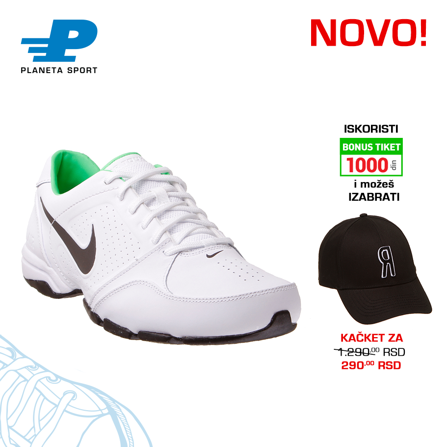 PATIKE AIR TOUKOL III M PATIKE Sport