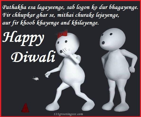 15 Diwali Greetings Wishes Cards On Diwali Greetings Diwali For Everyone Online Greetings Wishes Quotes Happy Diwali Quotes Happy Diwali Funny Wishes