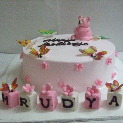 Send Cakes Pastries to Vizag Visakhapatnam Birthday cakes pastries