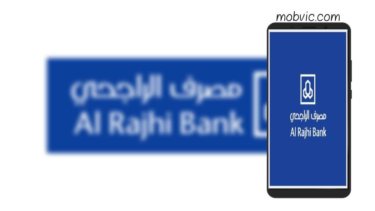 تحميل تطبيق مباشر الراجحي وشرح كيفية تسجيل الدخول مباشر أفراد الراجحي Highway Signs Bank Signs