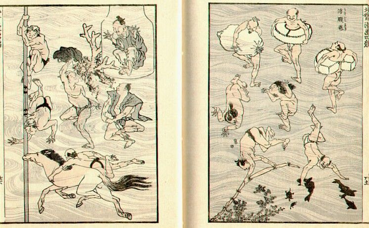 Hokusai-MangaBathingPeople - Hokusai - Wikipedia, the free encyclopedia