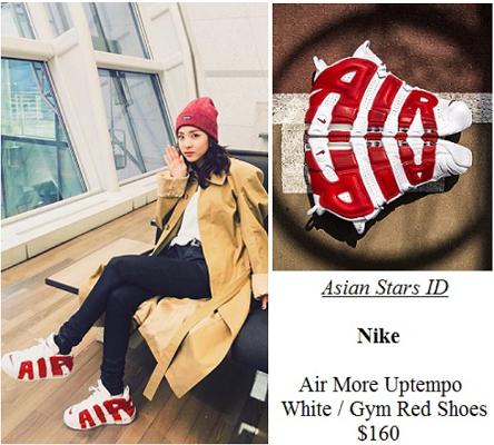 nike air more uptempo white gym red