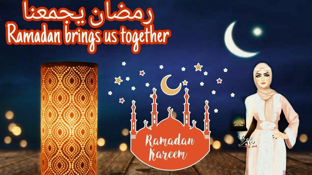 انشودة مرحب يا هلال 2020 Humood Alkhudher Marhab Ya Hilal Home Decor Decals Ramadan Kareem Ramadan