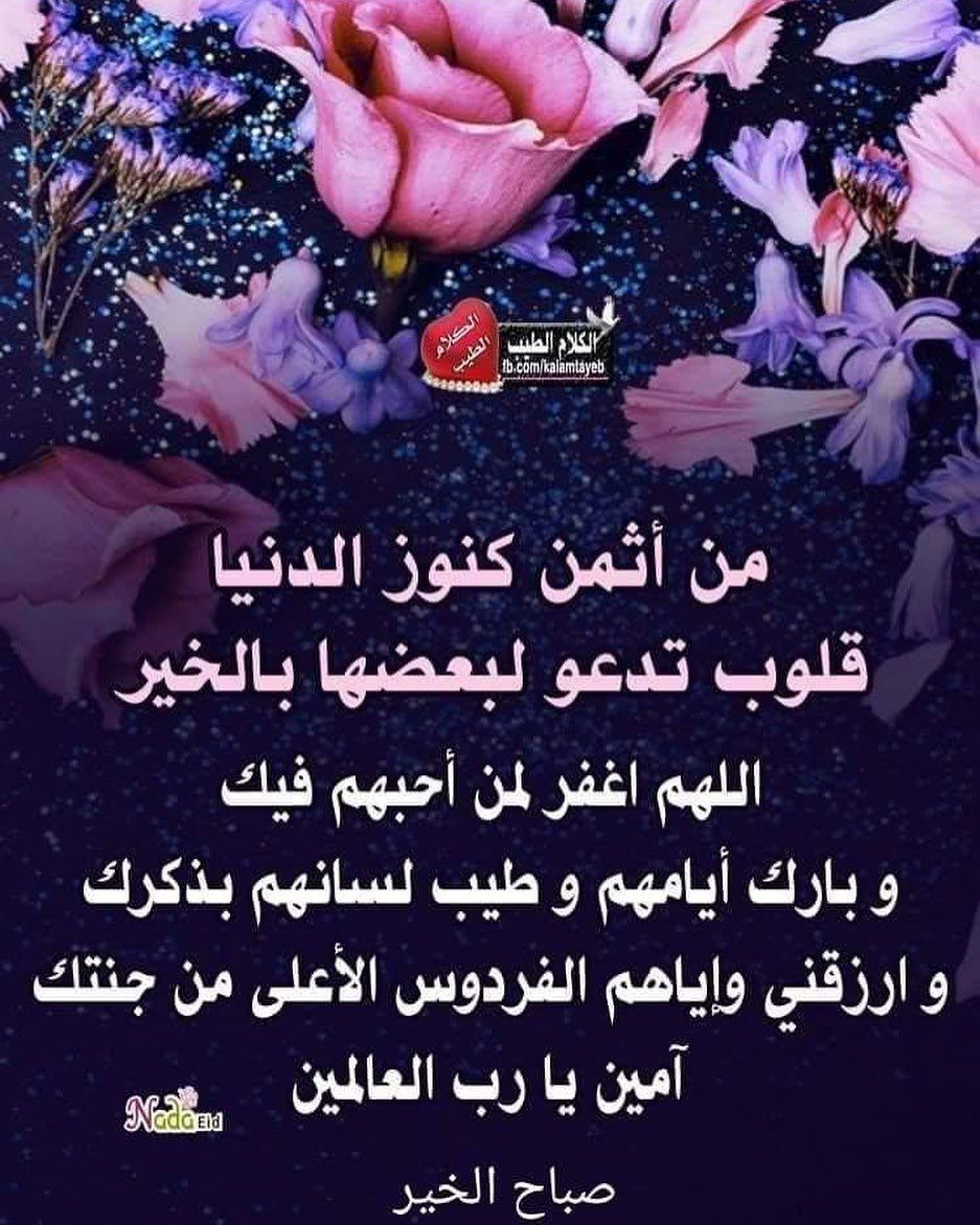 Pin By Ummohamed On اسماء الله الحسنى Islam Facts Morning Images Romantic Love Quotes